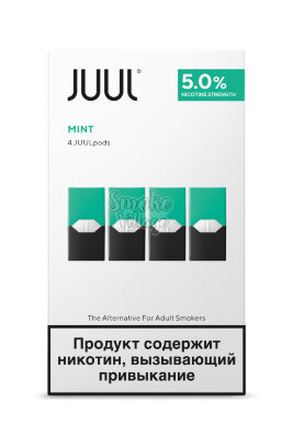 Картридж JUUL Cool Mint